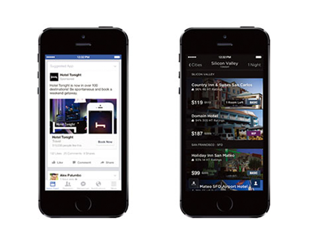facebook-app-active-ads